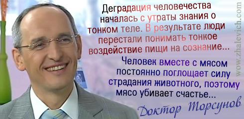 https://i1.imageban.ru/out/2013/10/11/1c865ae0ac39a5ee6235ce30ea5760f6.jpg