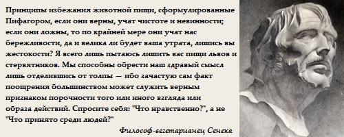 https://i1.imageban.ru/out/2013/10/11/5d2e743d4f045a92b7cfadada5fc0ac8.jpg