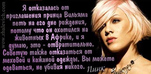 http://i1.imageban.ru/out/2013/10/11/65eb32a7a48b45c0aa8d1c3249a6f6de.jpg