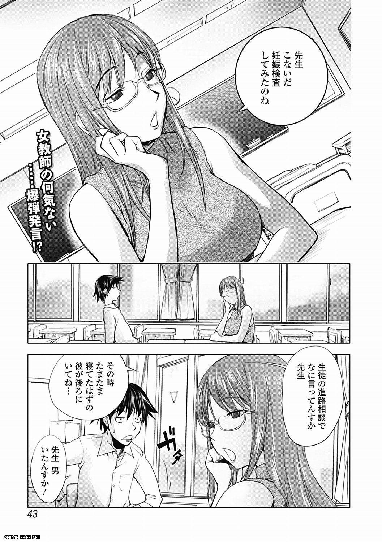 Журнал Bishoujo Kakumei KIWAME Road [2012-2013] [Сen] [JAP] Manga Hentai