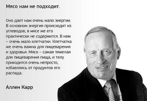 http://i1.imageban.ru/out/2013/10/11/87966cf67b8192ef9c1310290e640bb0.jpg