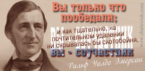 http://i1.imageban.ru/out/2013/10/11/eb8c1047a807d0e0f53c1d196d8eee2b.jpg