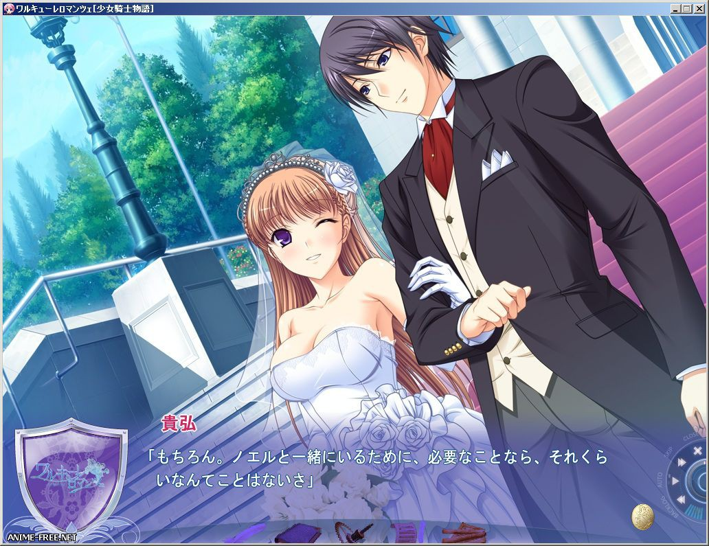 Valkyrie Romance / Walkure Romanze ~Shoujo Kishi Monogatari~ / Романтичные Валькирии [2011] [Cen] [VN] [JAP] H-Game