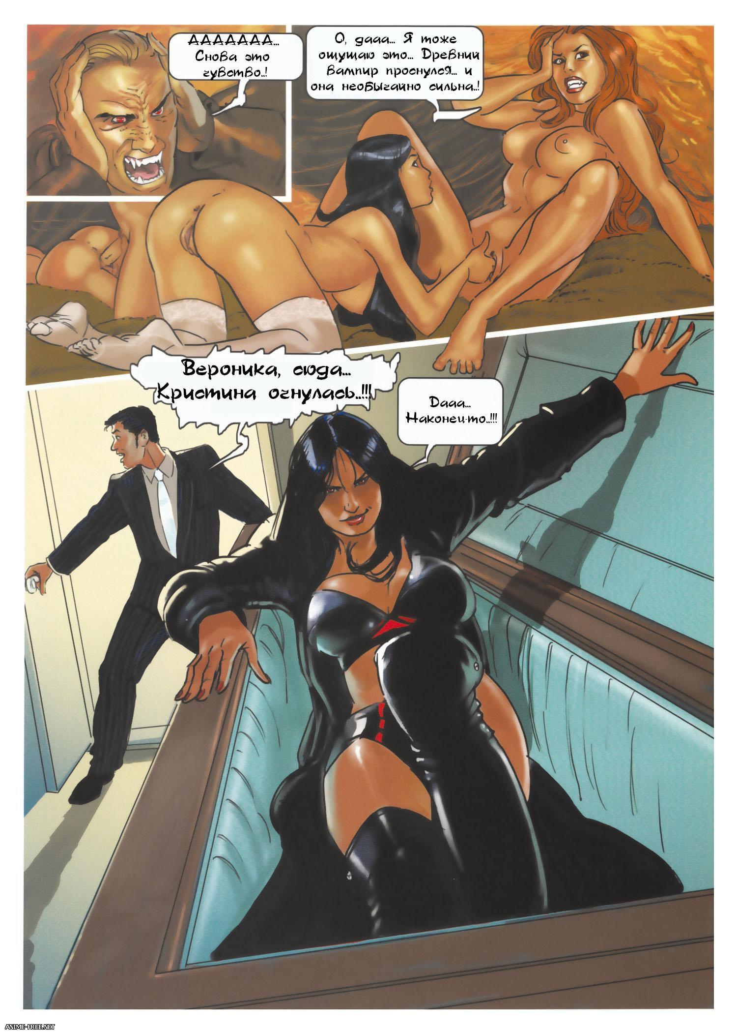 Gentlemen Comics / Комиксы джентльменов [Uncen] [RUS] Porn Comics