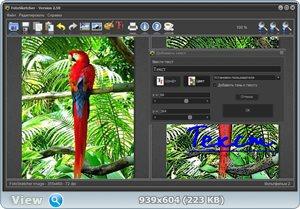 FotoSketcher - фоторедактор с эффектами