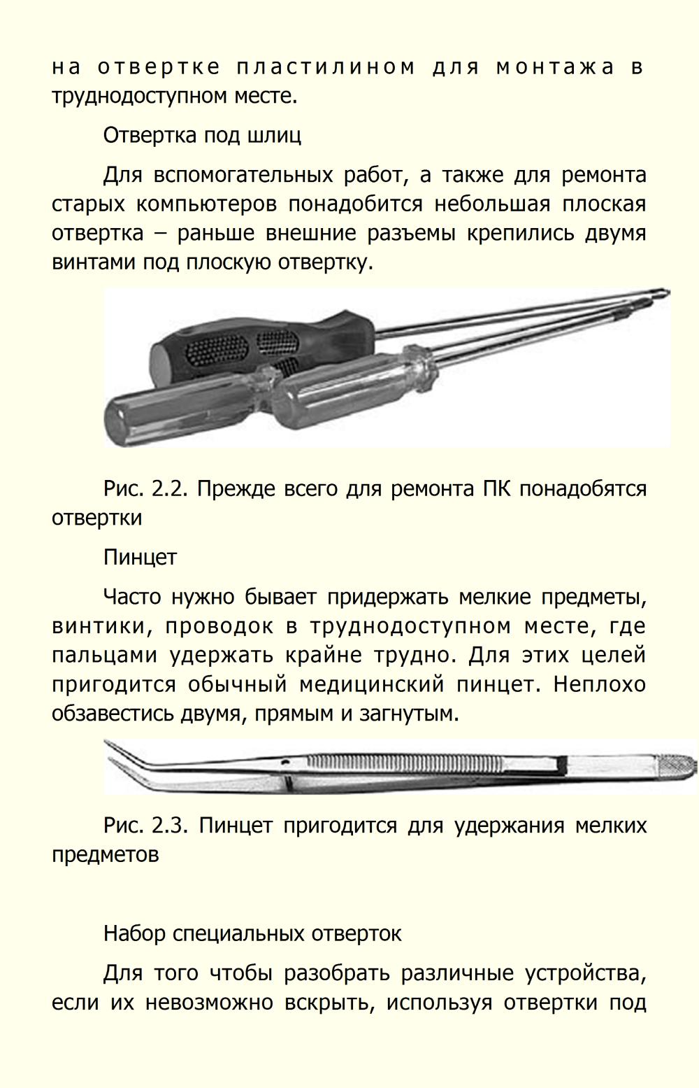 http://i1.imageban.ru/out/2013/10/22/91c4aff9e8cae6e3be328a5fad091e5d.jpg