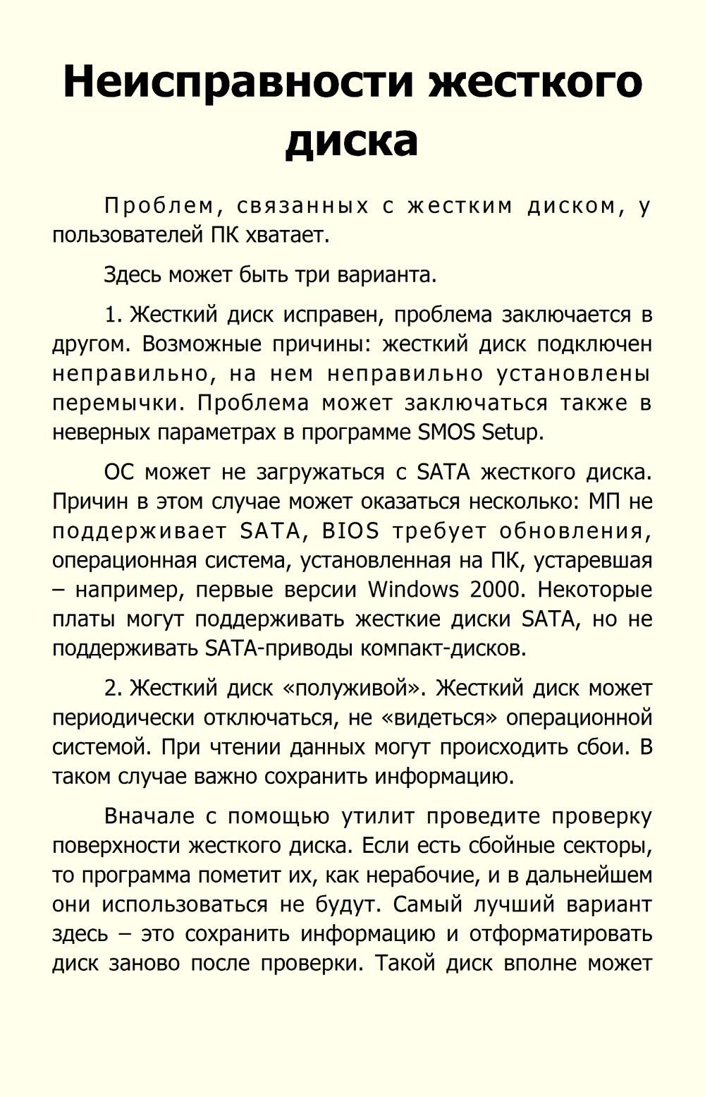 http://i1.imageban.ru/out/2013/10/22/f431cd7963f8e8e5f739a50fc2ff4edf.jpg
