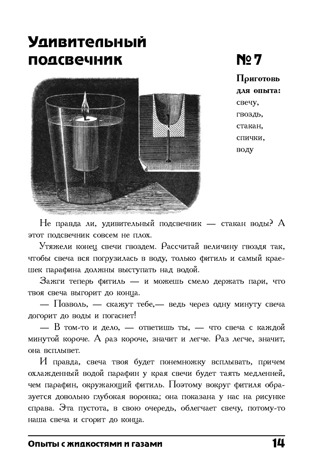 http://i1.imageban.ru/out/2013/10/28/ec50842e9b3c975a6f286aa7713c5e47.jpg