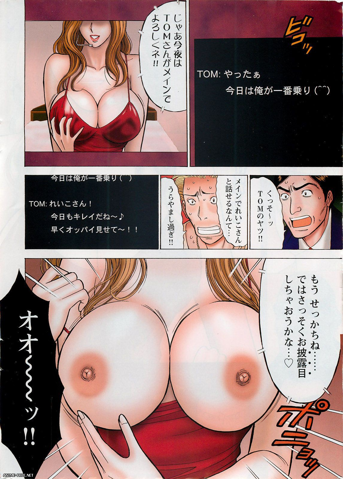 Журнал хентай манги Action Pizazz DX [Cen] [JAP] Manga Hentai