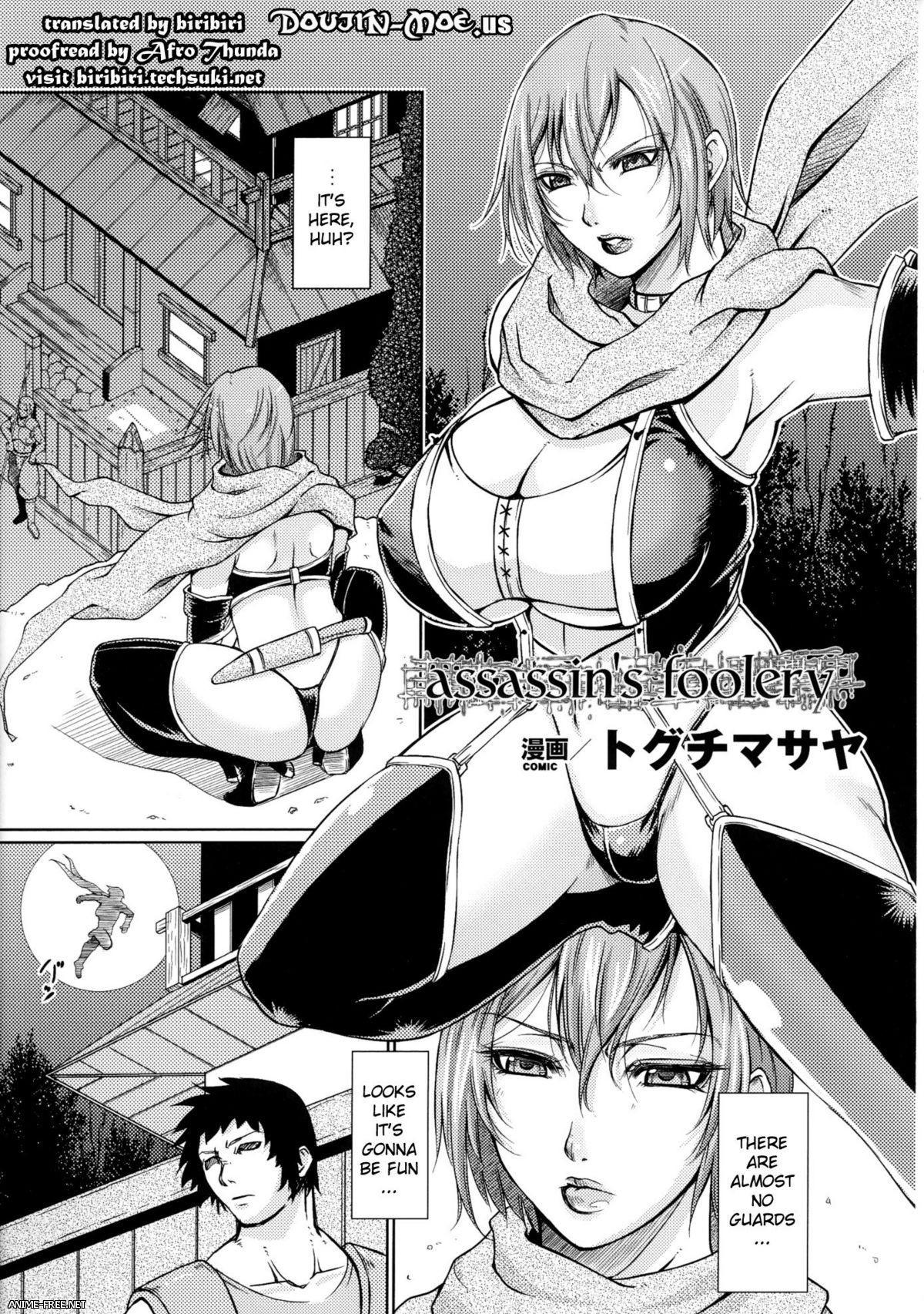 Toguchi Masaya — Collection manga / Сборник хентай манги [Ptcen] [RUS,JAP,ENG] Manga Hentai