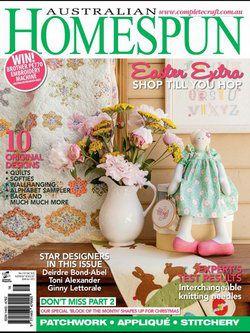 Australian Homespun №118 Vol 14.3  2013 | Журнал о пэчворке, аппликации