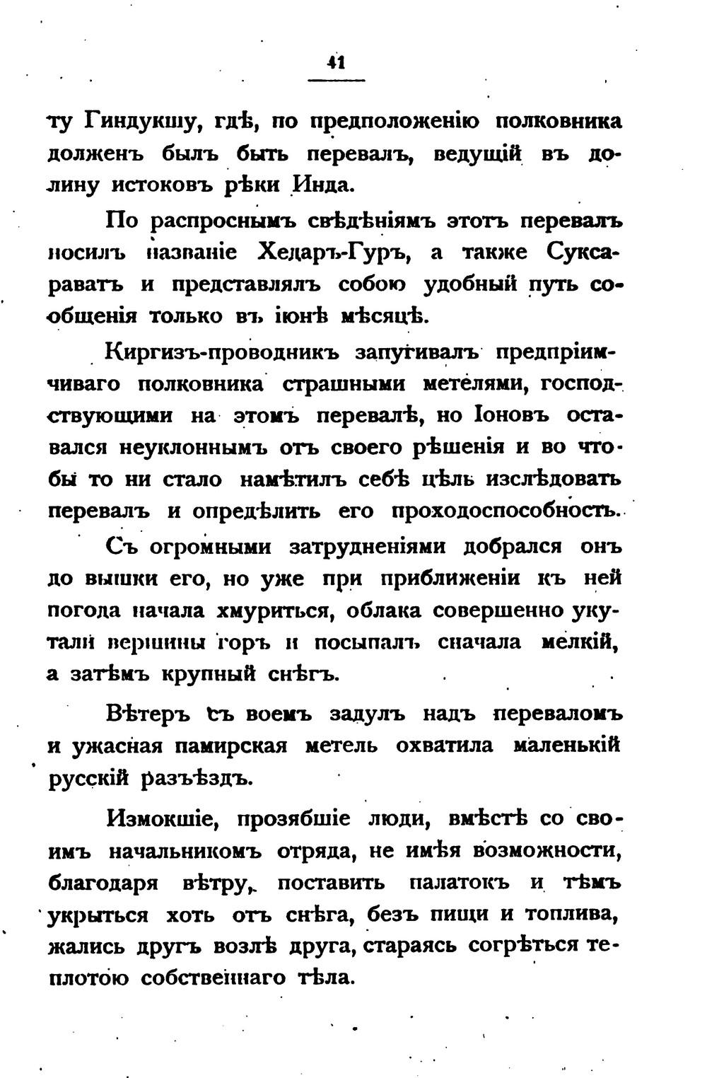 http://i1.imageban.ru/out/2013/11/02/a22deb9ce2e98964de19a63ac8077a82.jpg