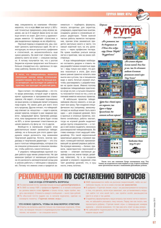 http://i1.imageban.ru/out/2013/11/02/a32272059ce9ccab7fcfcdc1e9171376.jpg
