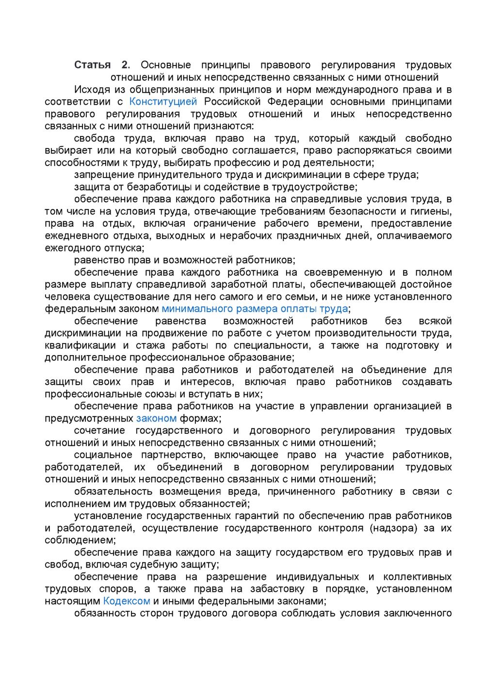 http://i1.imageban.ru/out/2013/11/04/1958595e0f17856852f724063053c4d2.jpg