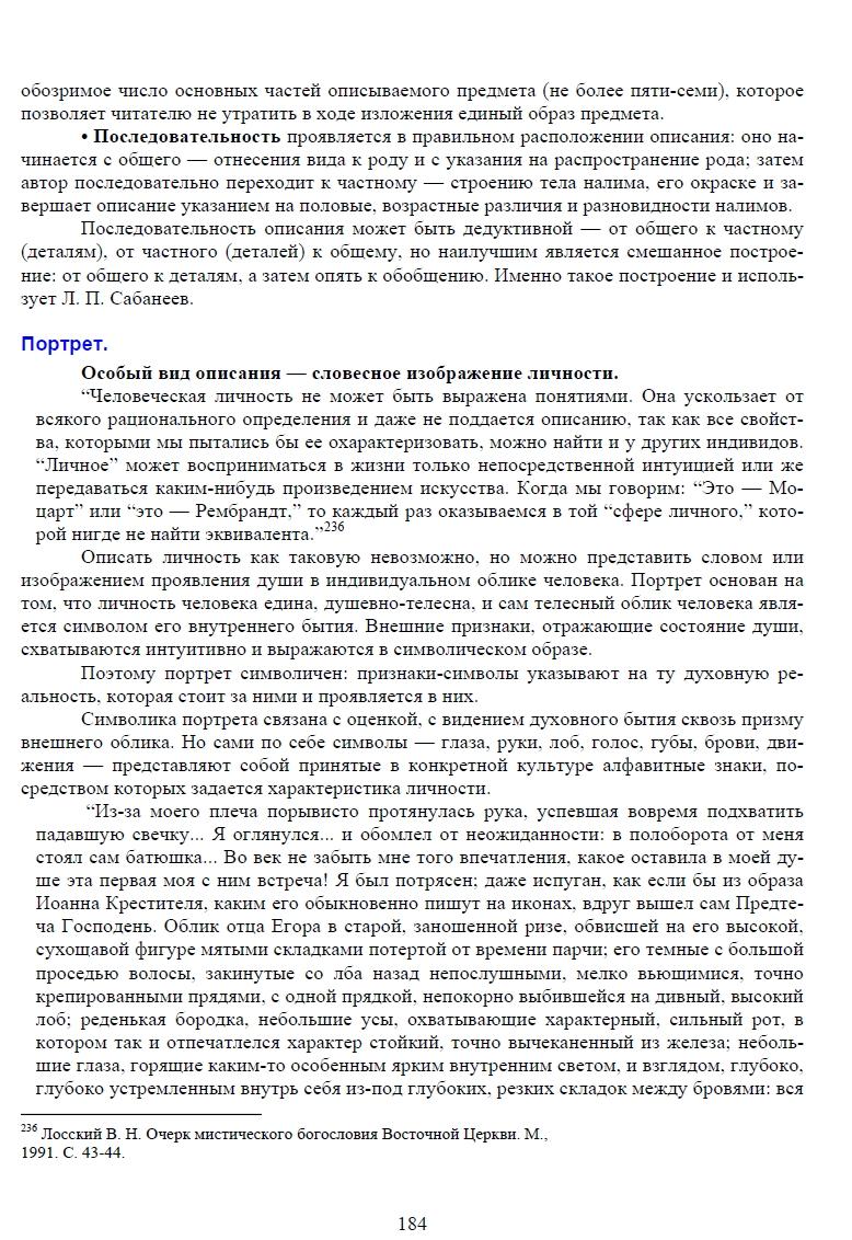 http://i1.imageban.ru/out/2013/11/04/1ca3d5c4038b7024f431644ba2e4660f.jpg