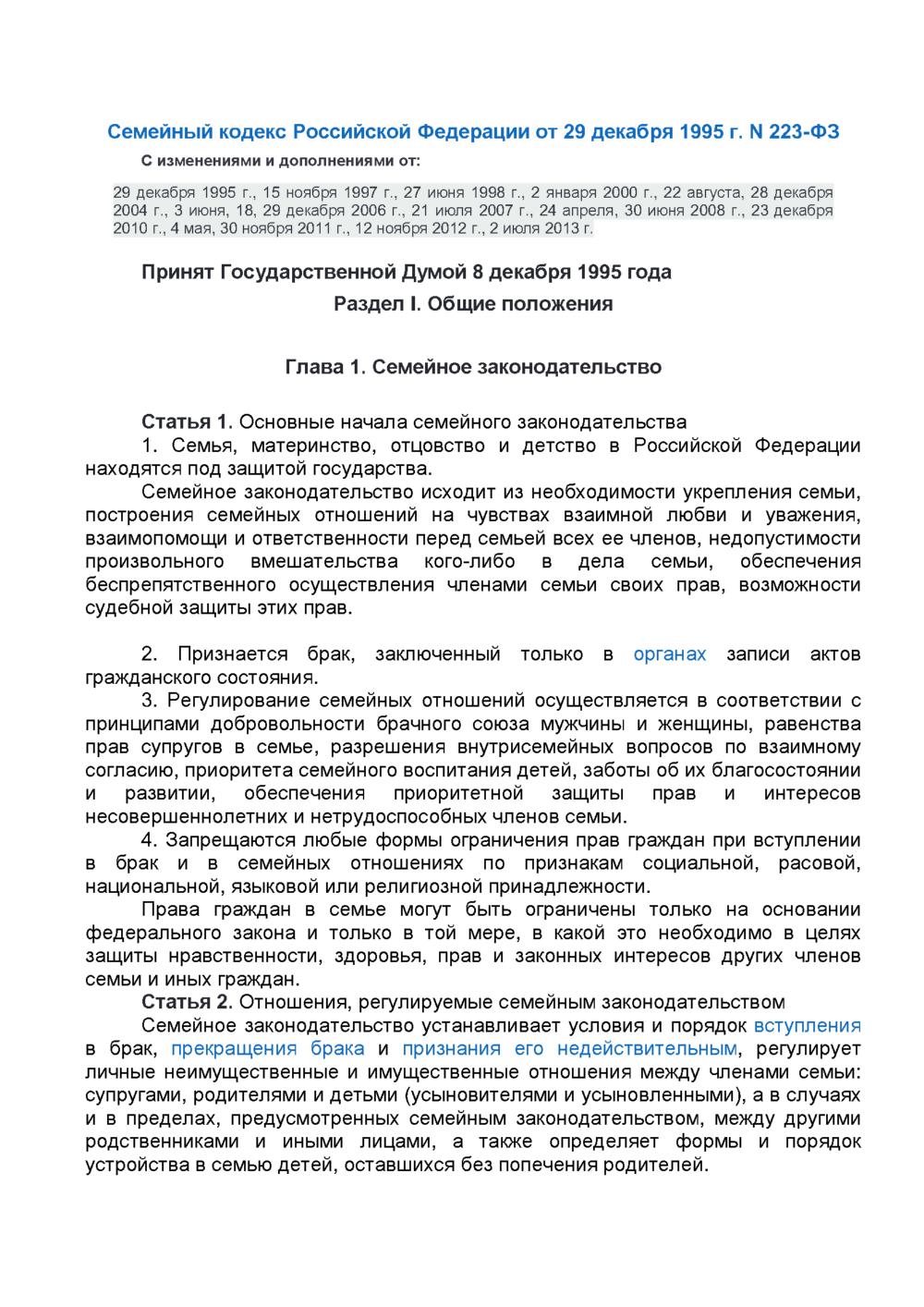 http://i1.imageban.ru/out/2013/11/04/b5e0a5ab1021b7349f00763026fceabd.jpg