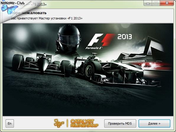 F1 2013 (2013) [En] (1.06/dlc) Repack R.G. Catalyst [Classic Edition]