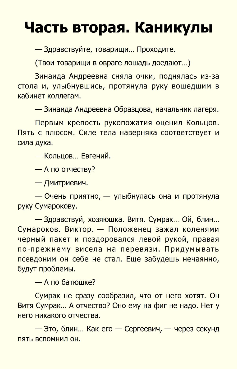 http://i1.imageban.ru/out/2013/11/06/7a750e2cbbd32fbca68acc2b01bf54ca.jpg