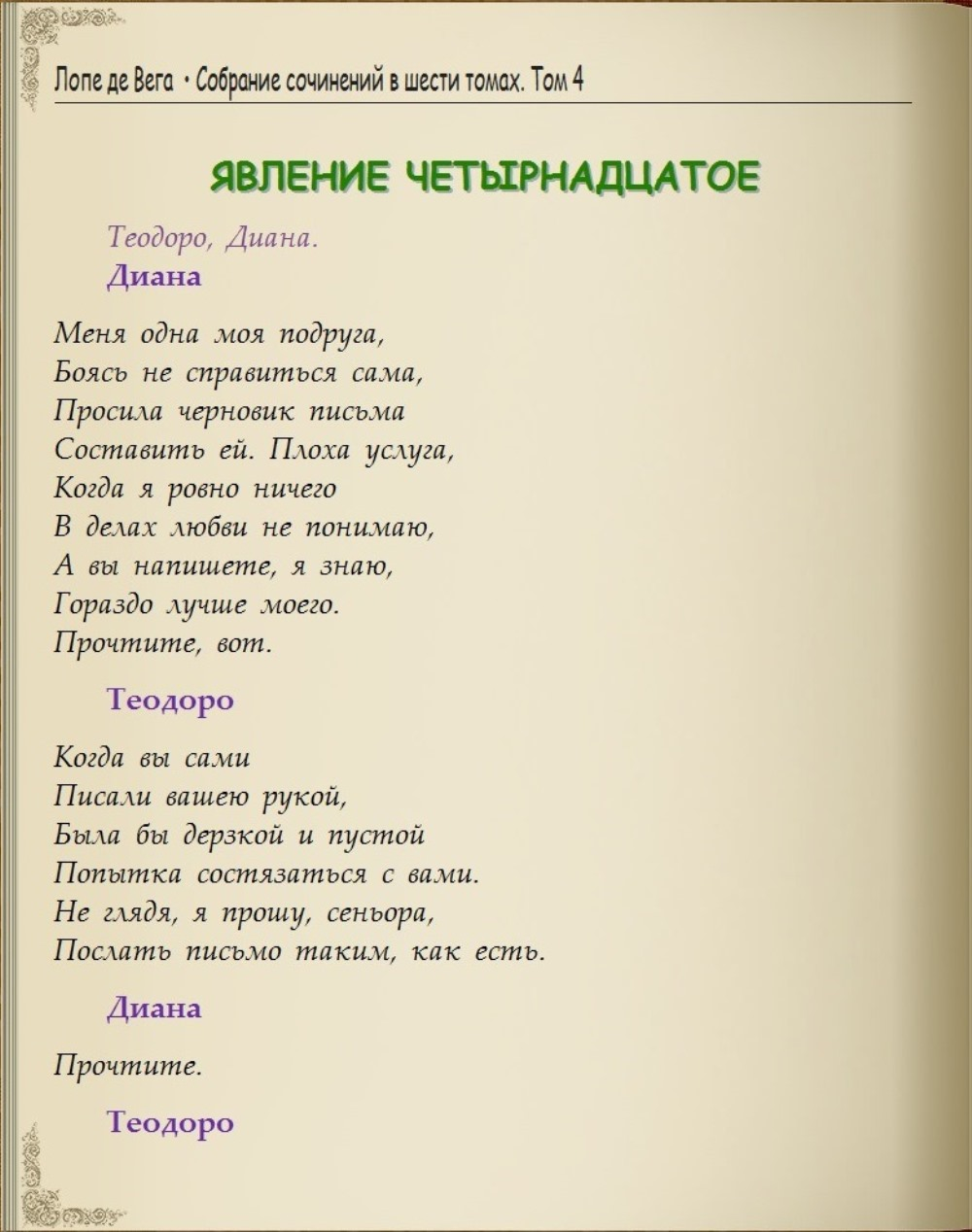 http://i1.imageban.ru/out/2013/11/07/2ec4a7711e9665f9ef643d68c00f59bb.jpg