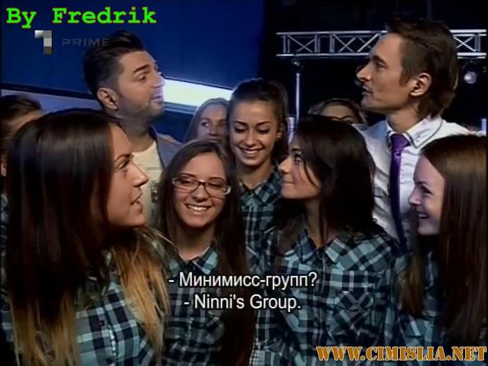 Moldova Are Talent [Episode 5] [2013 / SATRip]