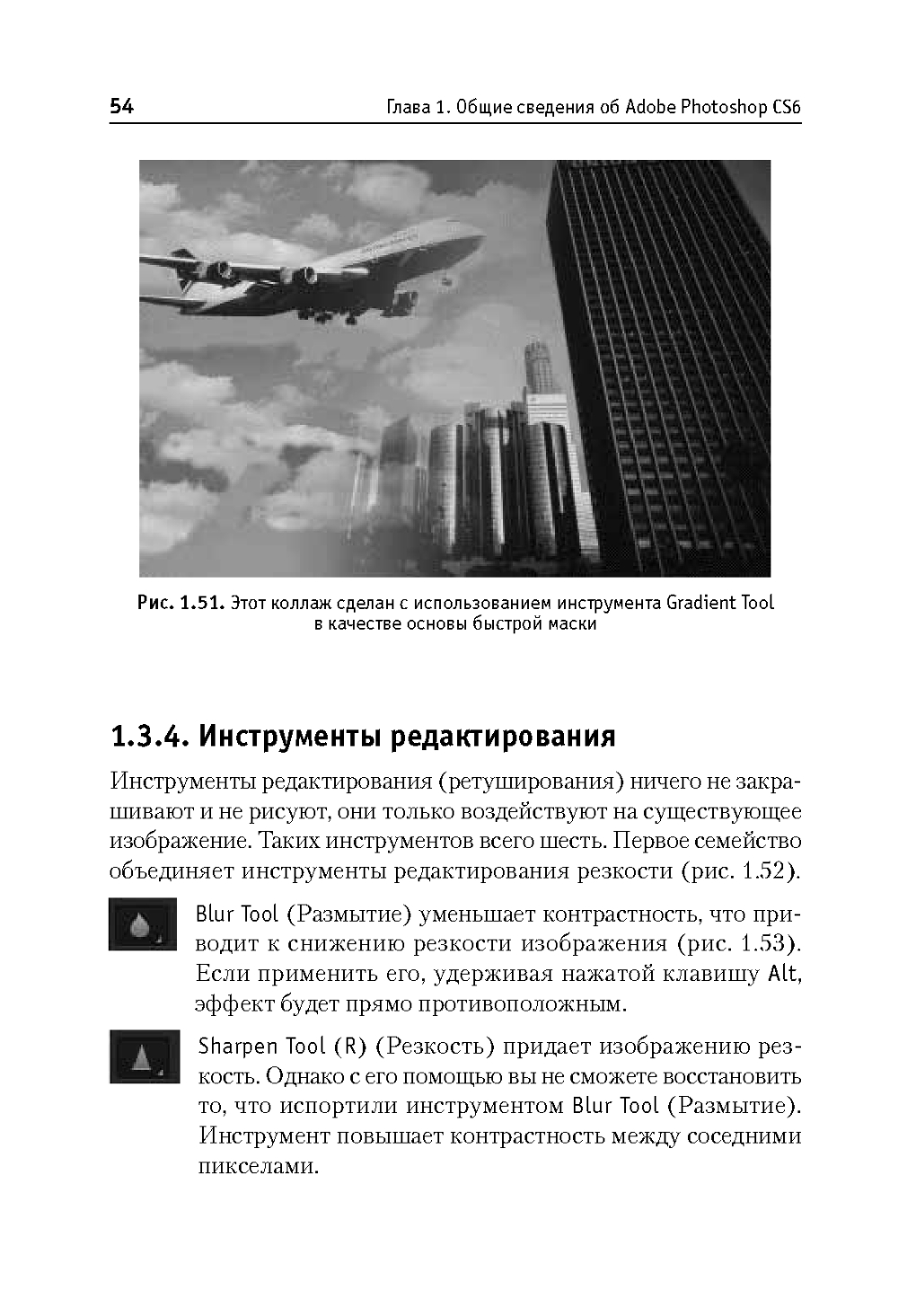 http://i1.imageban.ru/out/2013/11/10/a5906b5d058587a9ad94eb75f42d18eb.jpg