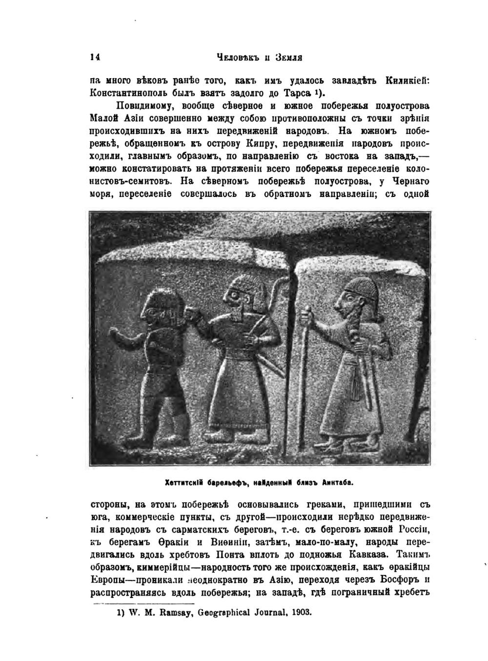 http://i1.imageban.ru/out/2013/11/19/7aa75ac9cea7afc81060cb463640e83f.jpg