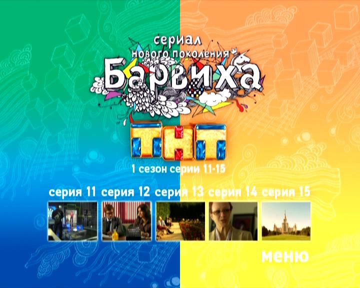 http://i1.imageban.ru/out/2013/11/25/3a146e267d44a21232431a244a03e329.png