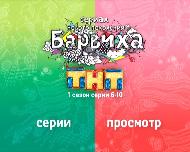 http://i1.imageban.ru/out/2013/11/25/3dfa473dbcabfcd6a8f67574c7d589fb.png