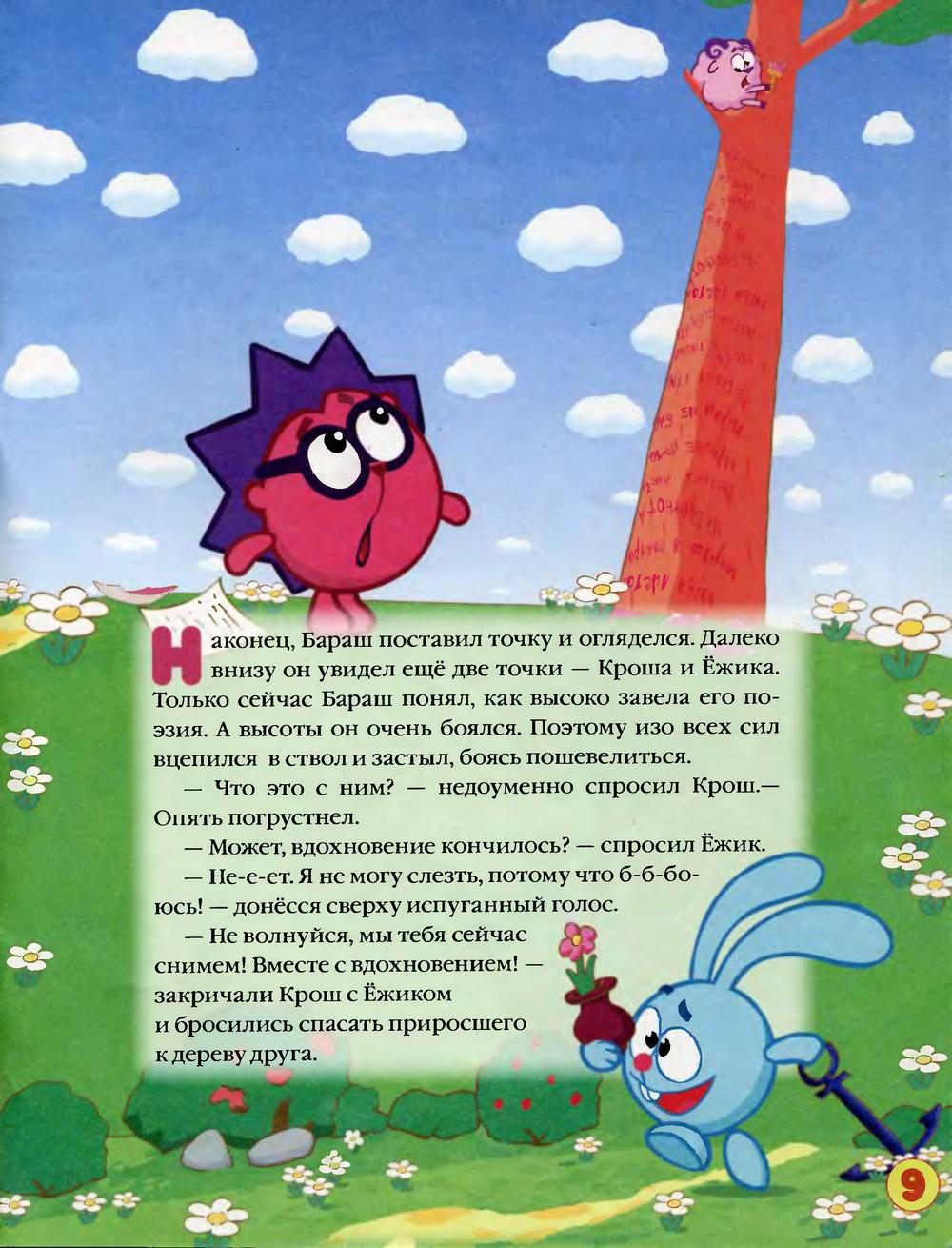 http://i1.imageban.ru/out/2013/11/25/4075d78438636f14ff731a989eb07c61.jpg
