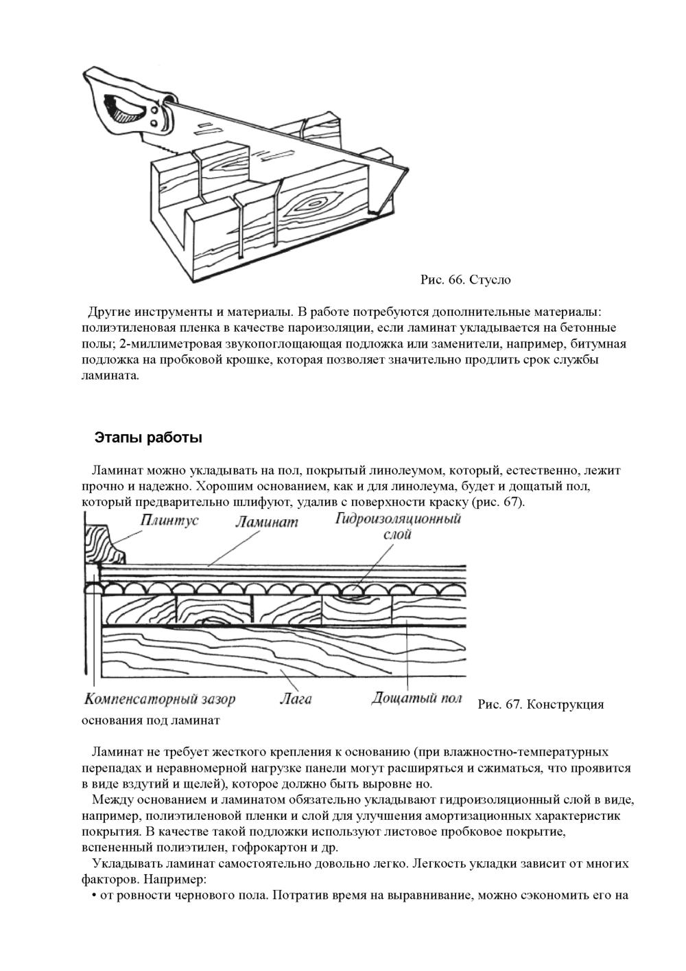 http://i1.imageban.ru/out/2013/11/26/44f1d17c3eb5f3eab02ab9b8657f12e1.jpg