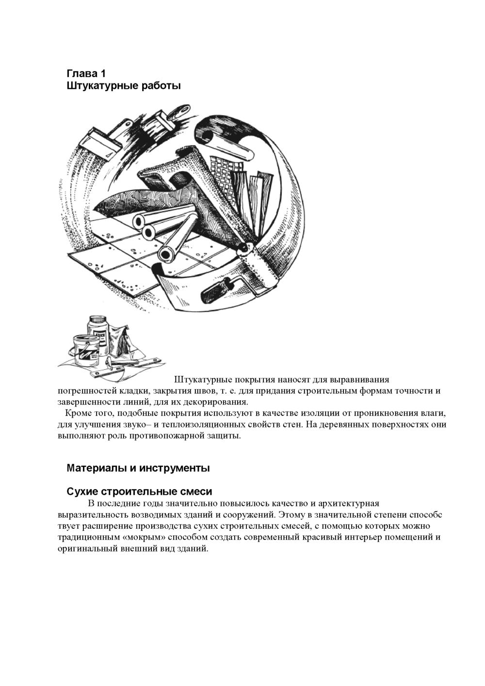 http://i1.imageban.ru/out/2013/11/26/de9768aa5967c04f4912fca51d929b9c.jpg