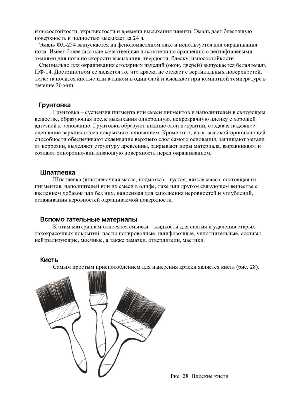 http://i1.imageban.ru/out/2013/11/26/fd5cb5b8143113fa9efc9137df7f604f.jpg
