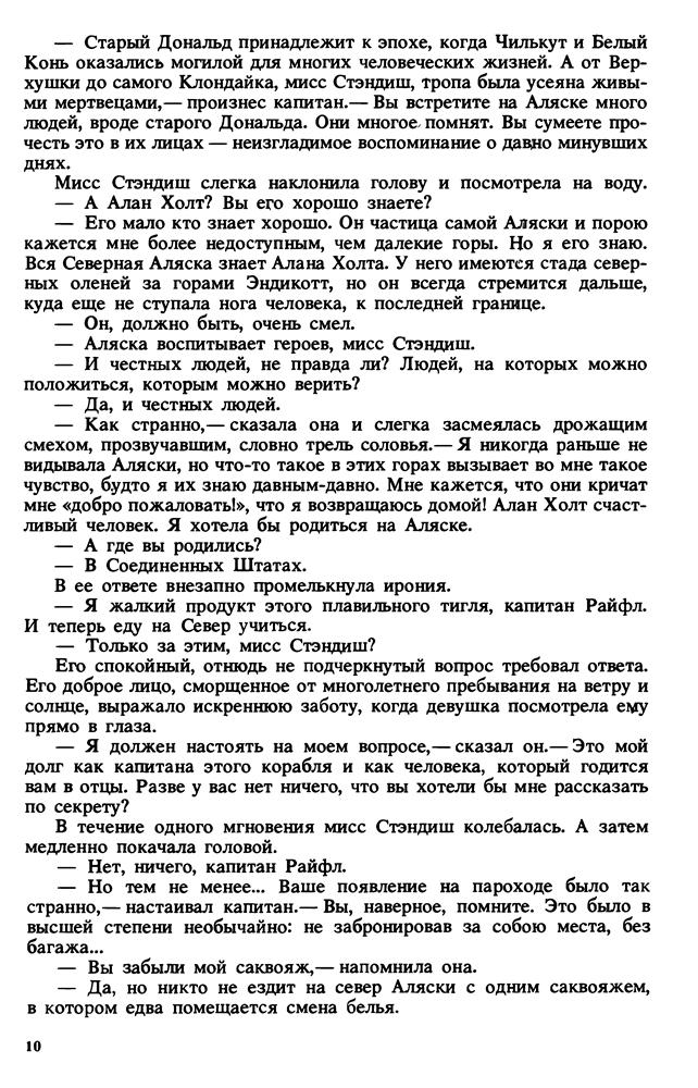 http://i1.imageban.ru/out/2013/11/27/0109f03bac40e0cf7a7372aec767b653.jpg