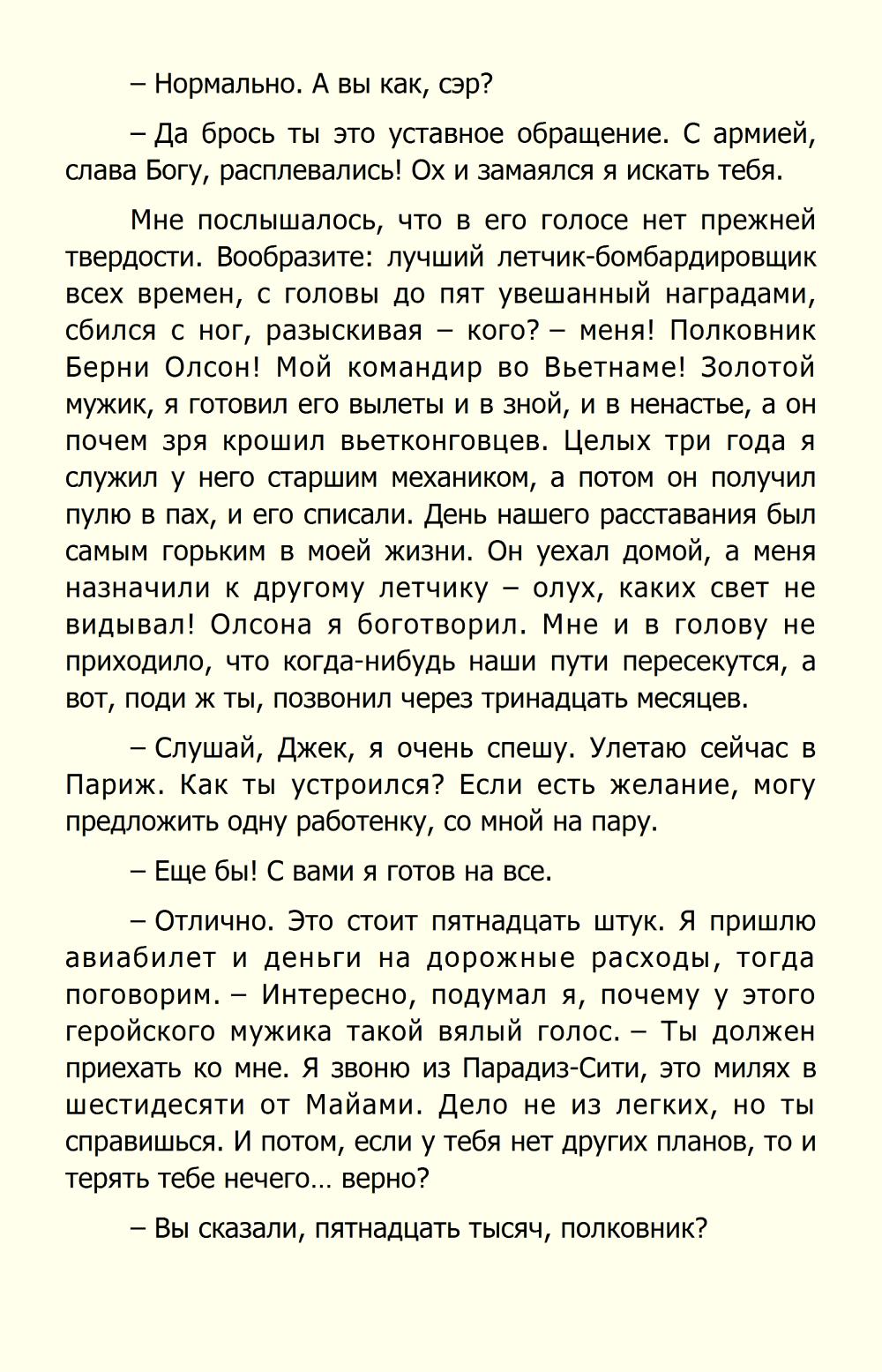 http://i1.imageban.ru/out/2013/11/28/e8e17cab8ba12cb29c1241d53bc9fa3a.jpg