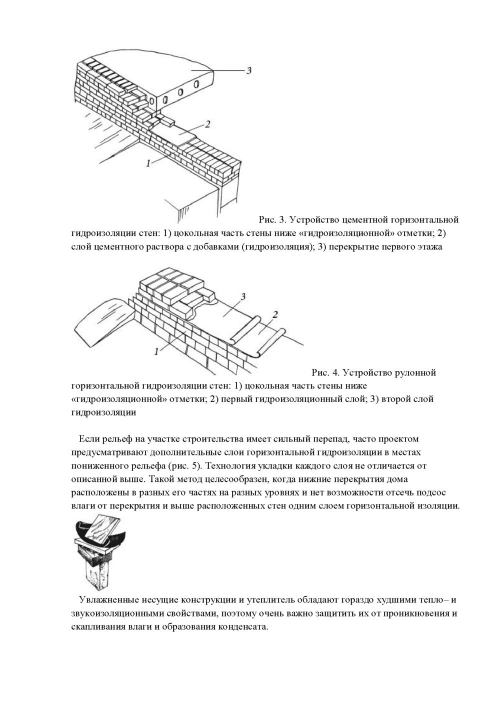 http://i1.imageban.ru/out/2013/11/29/b79dc2f21ce5f2ef8a4e15458c6dfe45.jpg