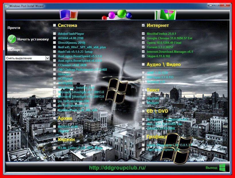Доказательства работоспособности Windows 7 Ultimate SP1 (x86-x64) + Mini WP