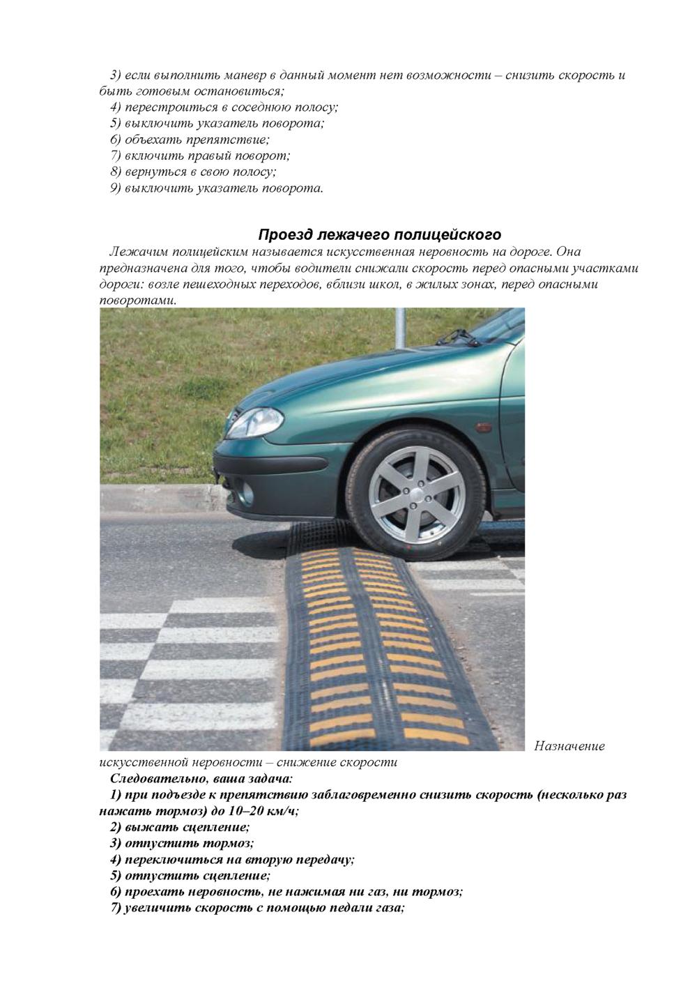 http://i1.imageban.ru/out/2013/12/01/752d15653cdd8c25136ce42501e60142.jpg