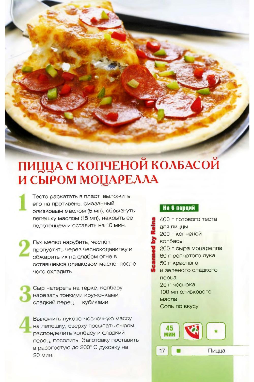 http://i1.imageban.ru/out/2013/12/05/30624b63c2af8f472e409a1411611a5e.jpg