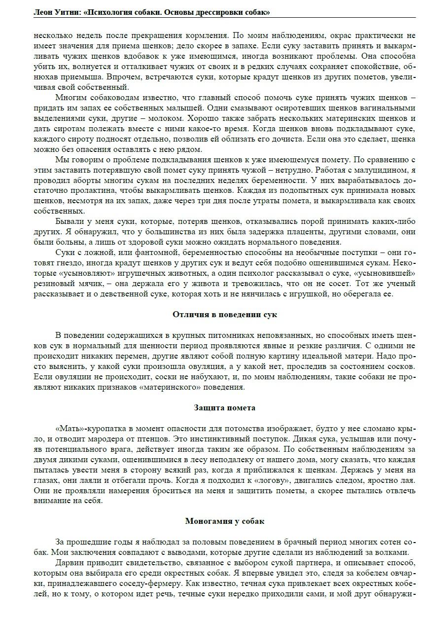 http://i1.imageban.ru/out/2013/12/05/787a11aaf05a9c7929f45b01f2676210.jpg