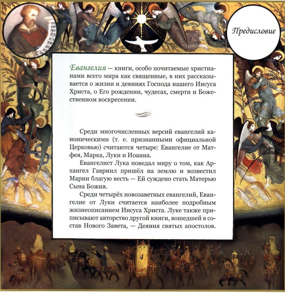 http://i1.imageban.ru/out/2013/12/06/56b2f9998942d47e290394a55ccd6a74.jpg