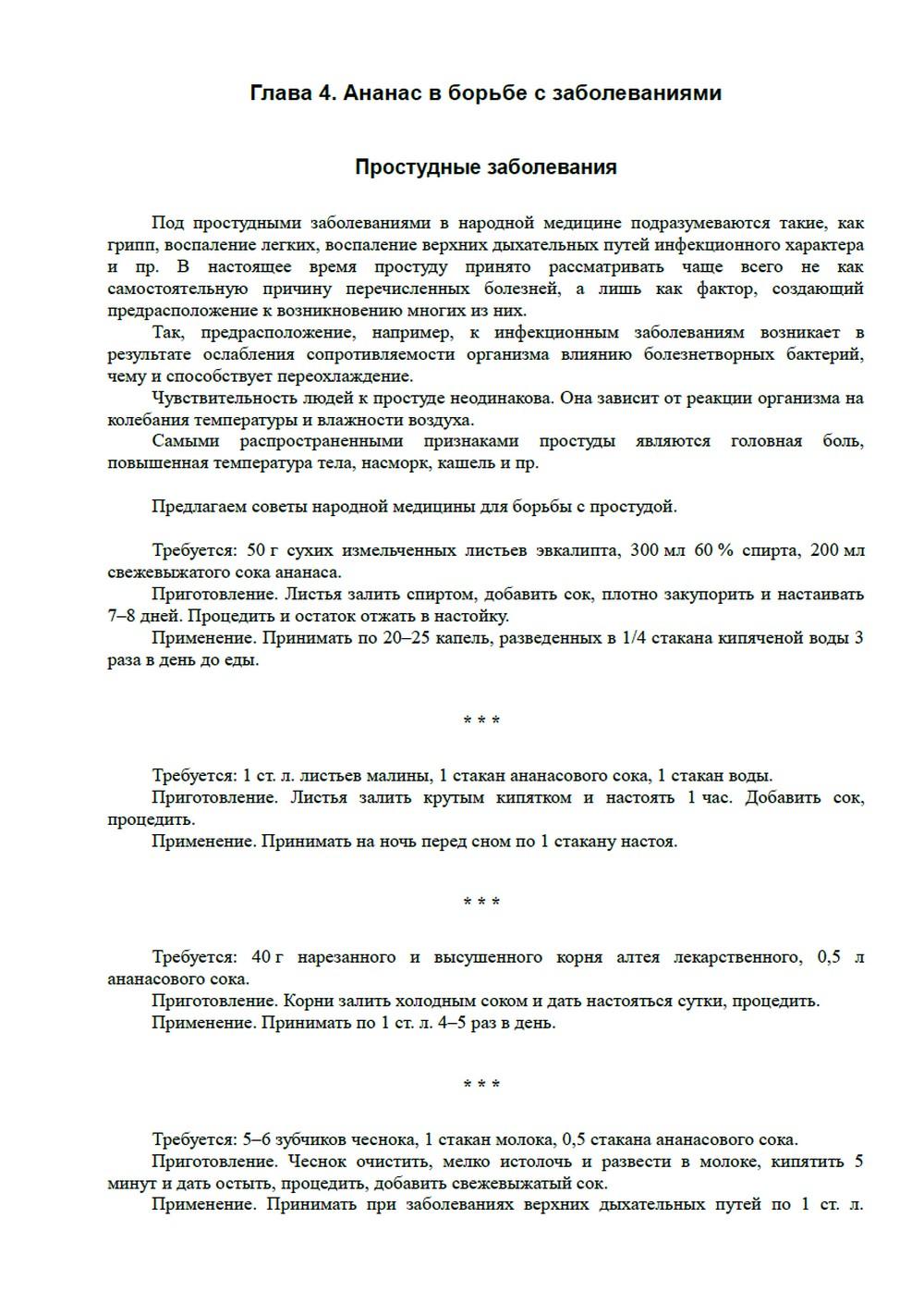 http://i1.imageban.ru/out/2013/12/08/586377bfa039d7234309e8602402da79.jpg
