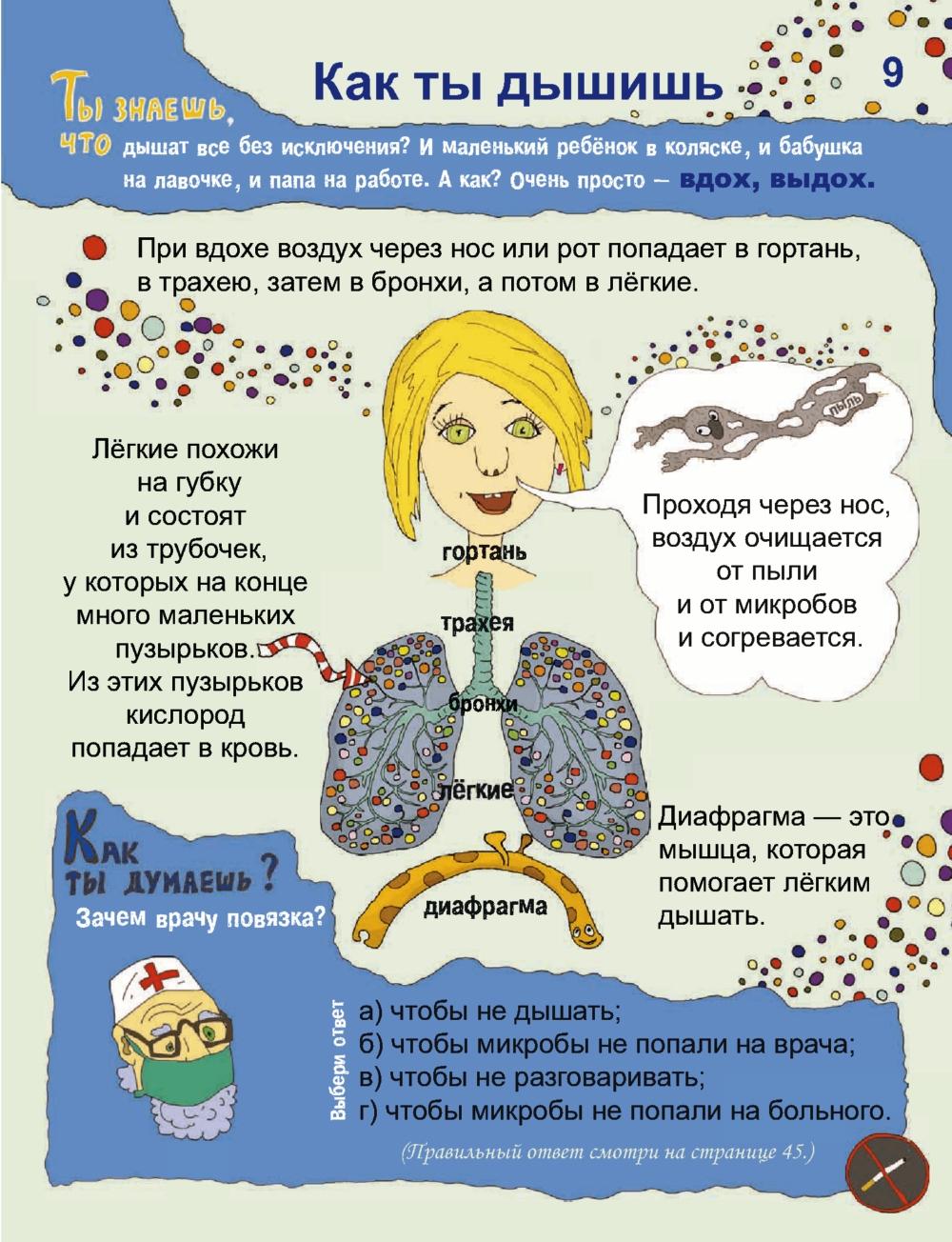 http://i1.imageban.ru/out/2013/12/09/0e3d10b4f70b6bb80ef6b868c439afe8.jpg