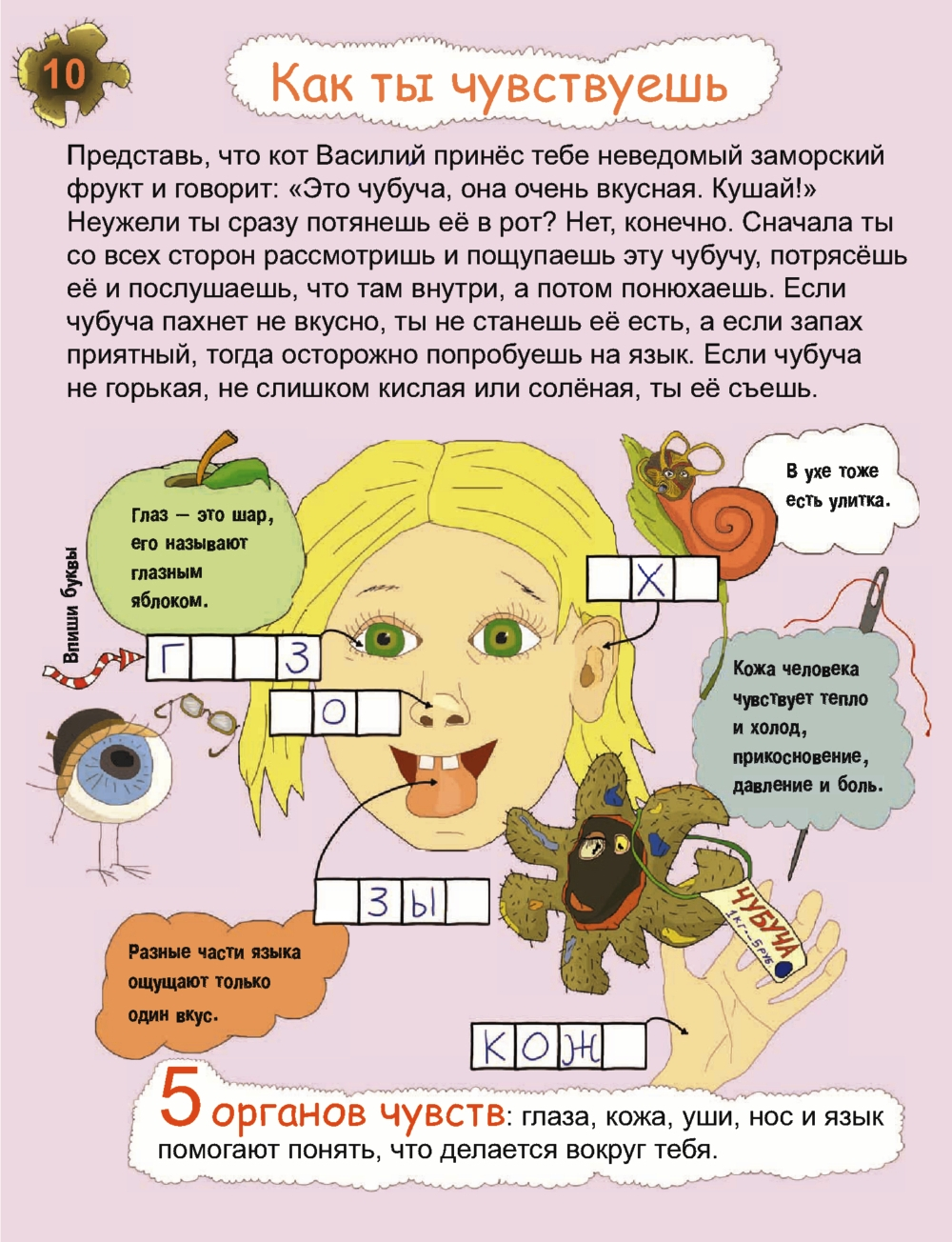 http://i1.imageban.ru/out/2013/12/09/1543b73b1ad8657b71e2b9cbe5b6f7e8.jpg