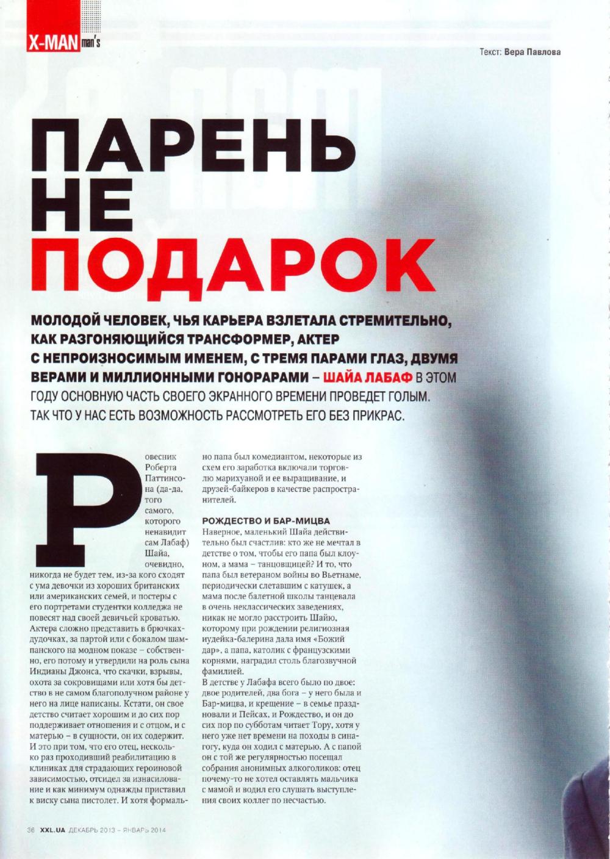 http://i1.imageban.ru/out/2013/12/09/2a6b41211055c3adbbb6f1d77b1b9844.jpg