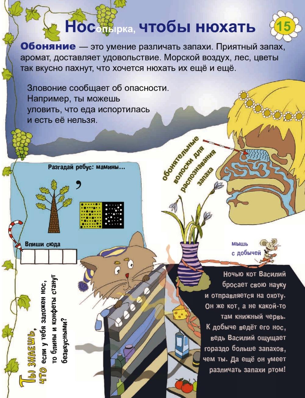 http://i1.imageban.ru/out/2013/12/09/64e7a973e6b0b8cd31d857e7a7a07bc3.jpg