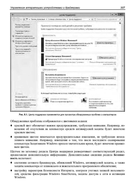 http://i1.imageban.ru/out/2013/12/10/e30ffb76a72bb2822fea3fa4317349a5.jpg