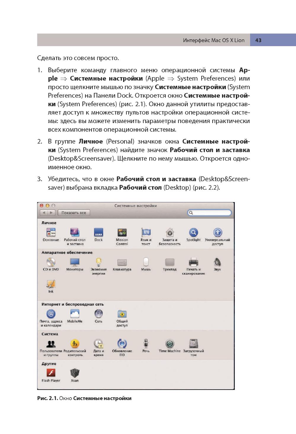 http://i1.imageban.ru/out/2013/12/13/b52875d0302de840b23d4106c51838df.jpg