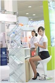 http://i1.imageban.ru/out/2013/12/15/ded6556441666384fe3204f2a7cd67b4.jpg