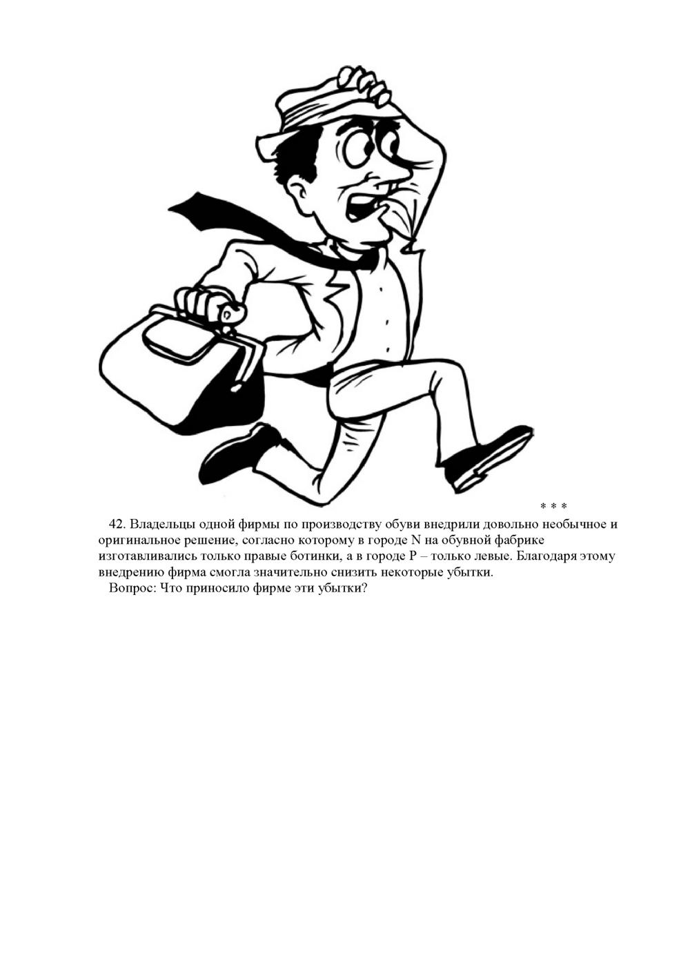 http://i1.imageban.ru/out/2013/12/16/94b9b95882525586cf186acdacc047bd.jpg