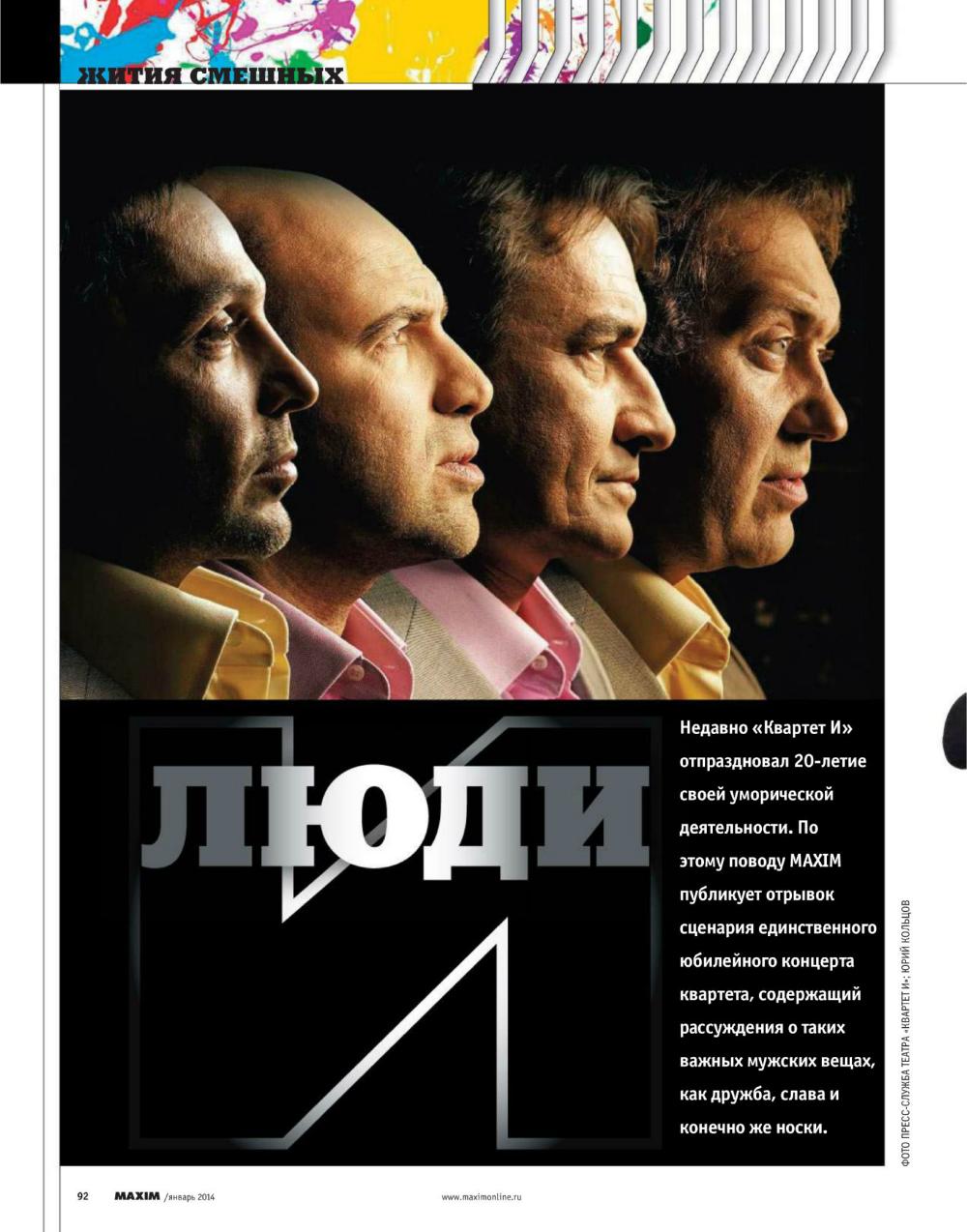 http://i1.imageban.ru/out/2013/12/17/0cf04b08806e5949c7768ce41d2bf2c3.jpg